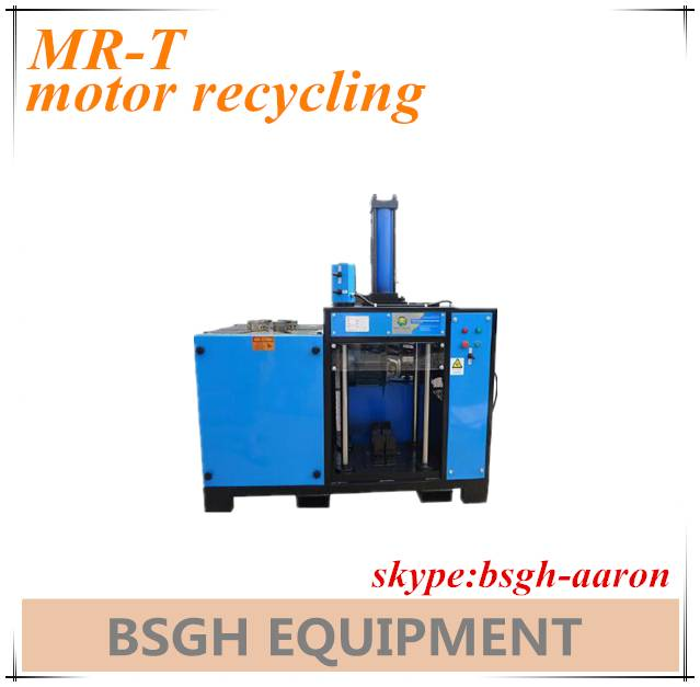 BSGH 2016new developed MR-T motor stator cutting recycling machine