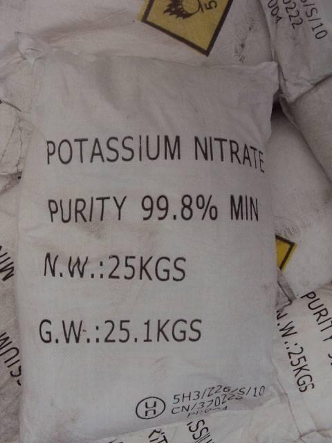 Potassium Nitrate (NOP 13.5-0-46)