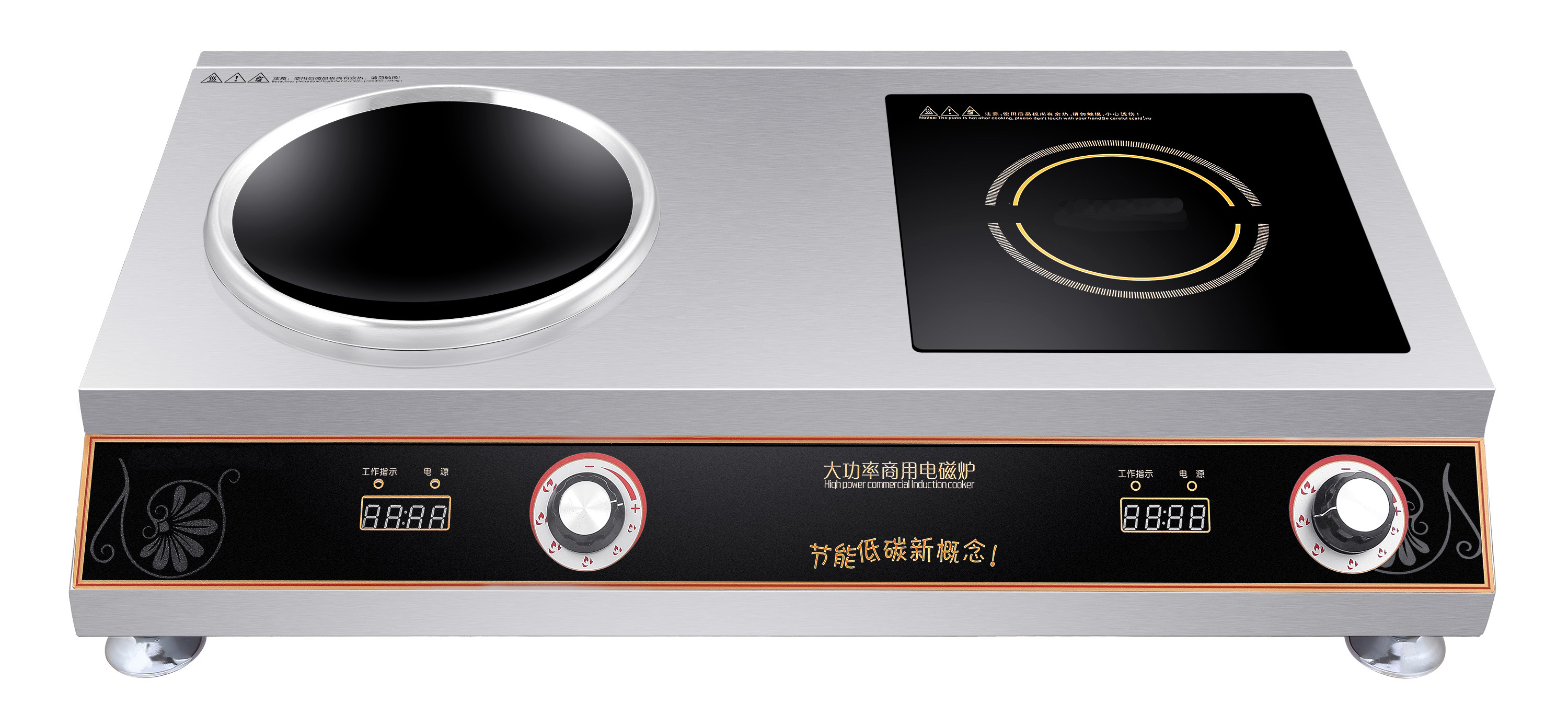 7000W Stainless steel commercial induction cooker