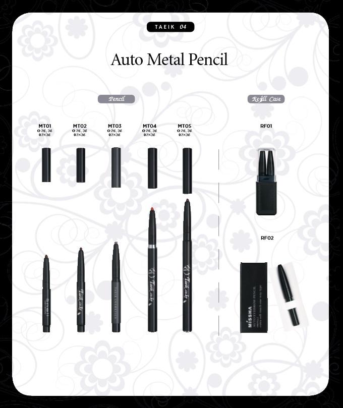 Auto Metal Pencil