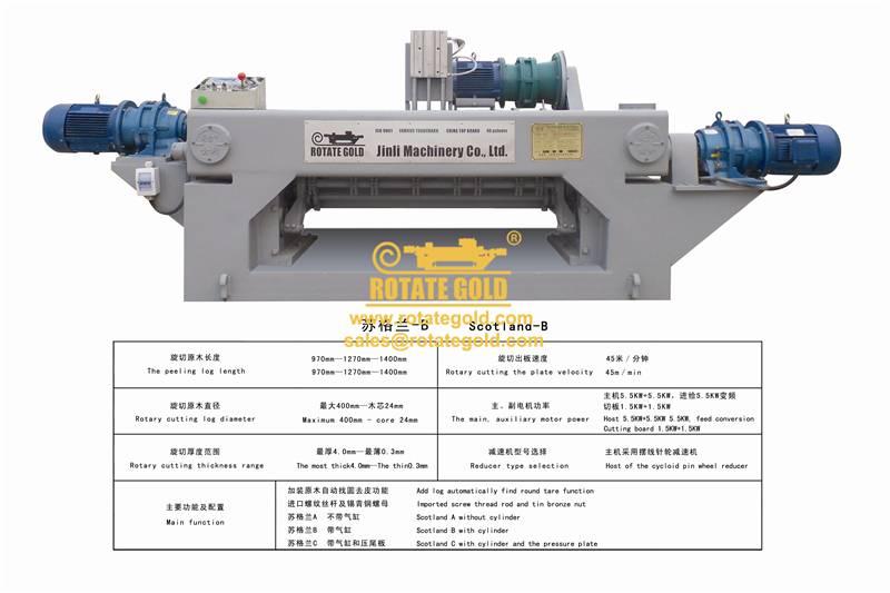 4 feet veneer peeling machine/All-in-one veneer peeling cutting machine