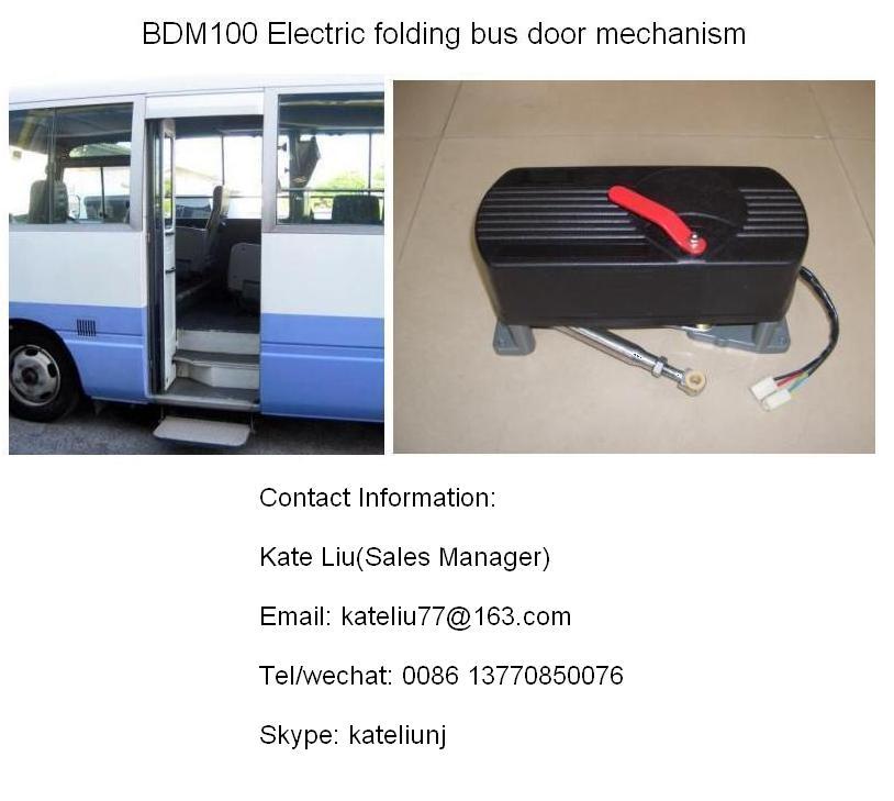 BDM100 Electric folding bus door mechanism(Hino Liesse,Isuzu Journey,MCW Metrorider)