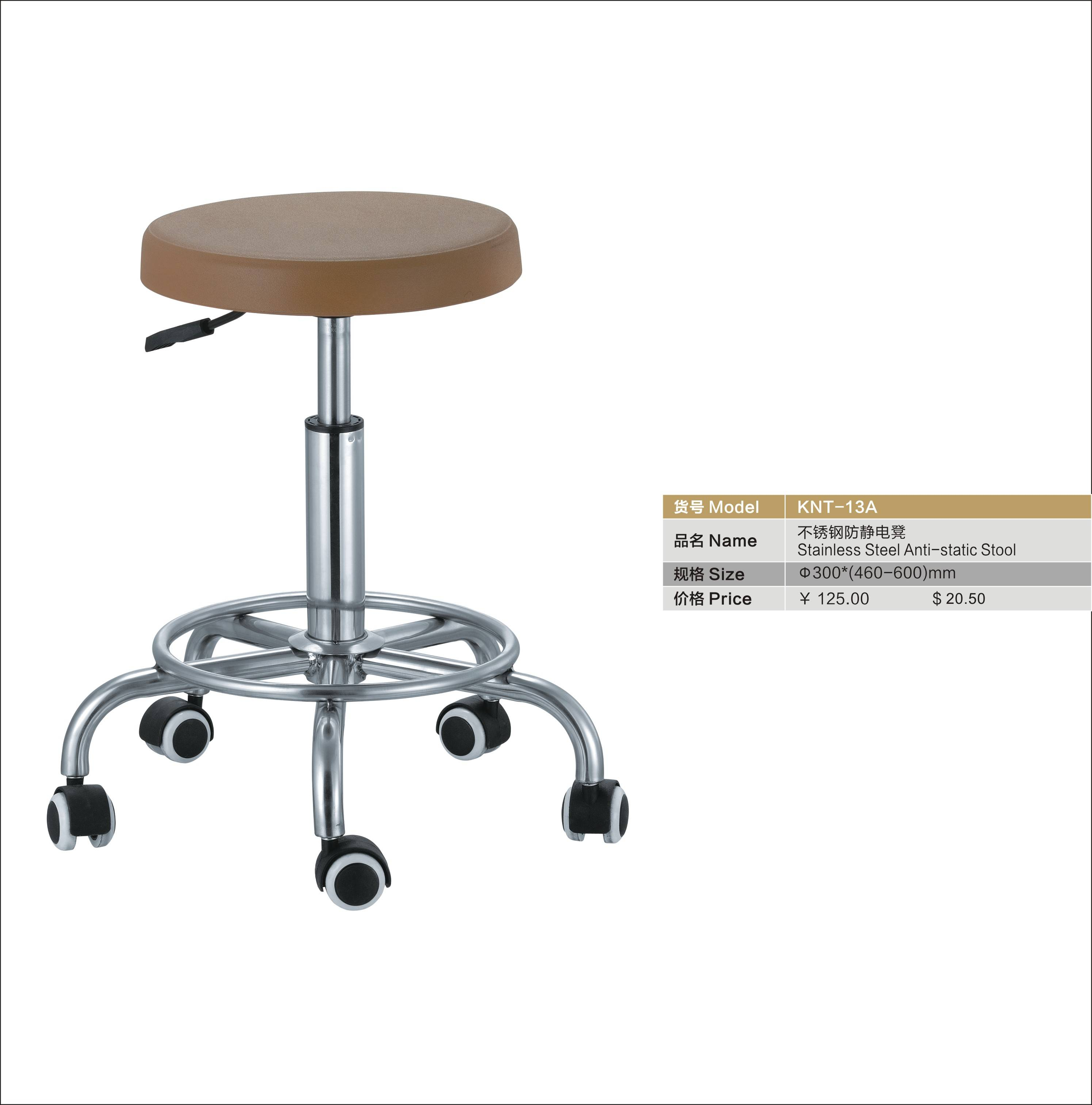 stainless steeel anti-static stool