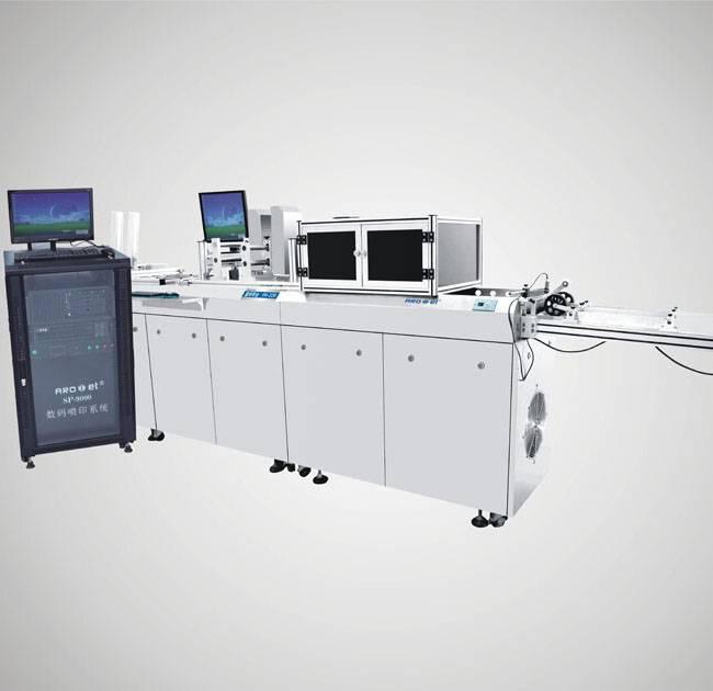 AROJET SP-8800 UV variable data printing machine system