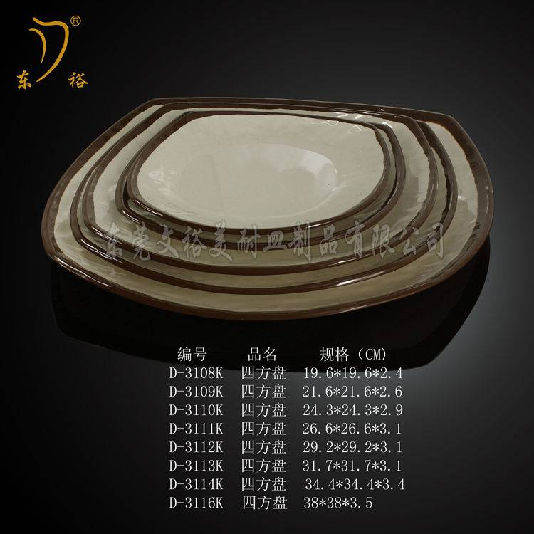 double-color square plates melamine plates not easy to broken