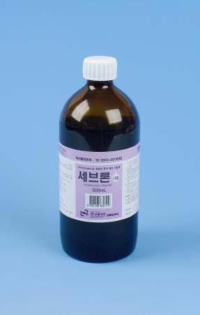 Medicine (Sebron Syrup)