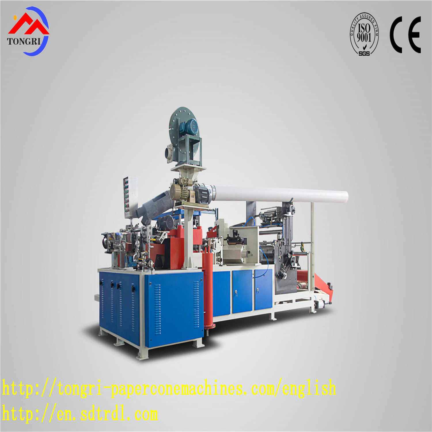 TRZ-2012 full automatic conical paper tube production line reeling part