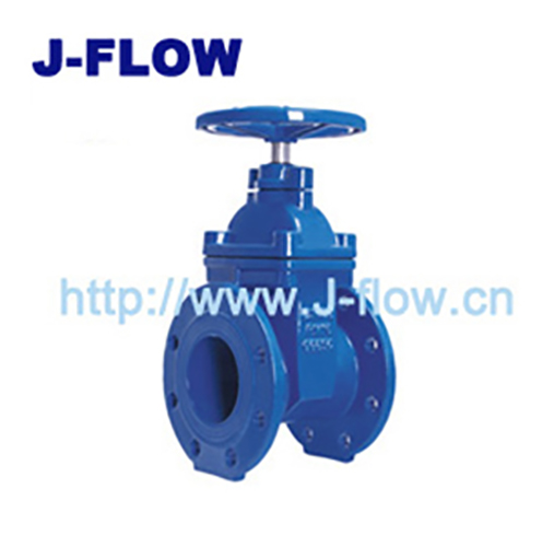 G4368 AS resilient seated gate valve