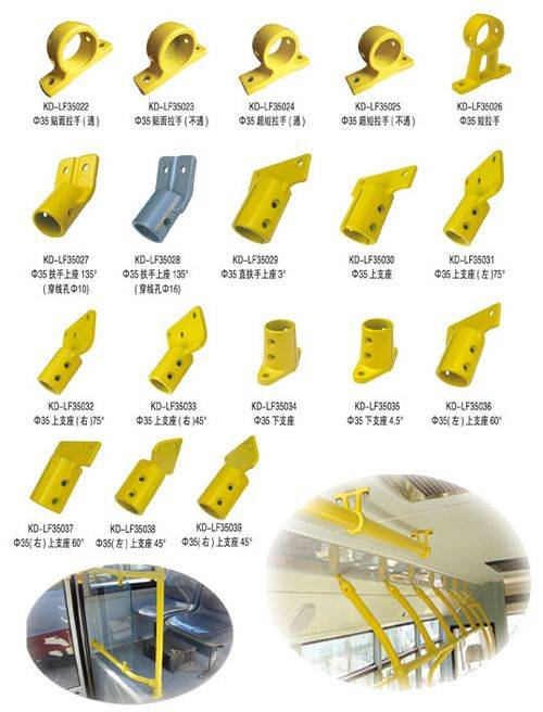 Bus Handrail Parts