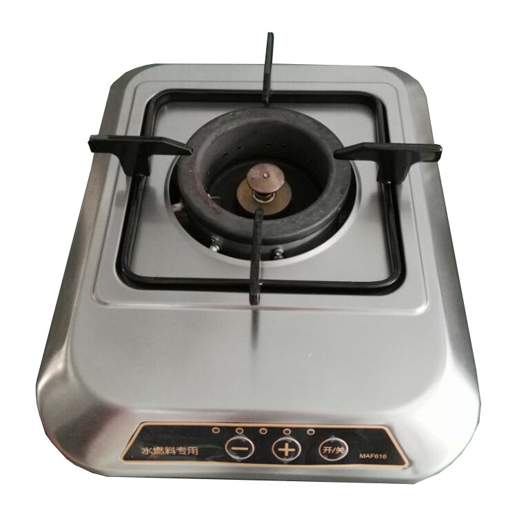 portable Alcohol Stove with Best Camping Stove Design