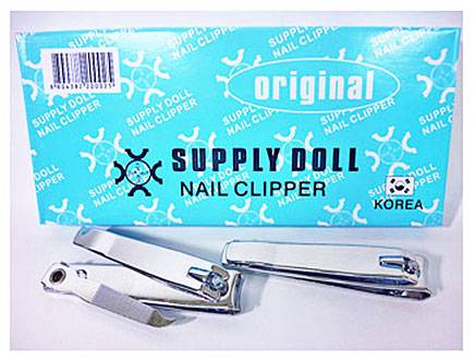 SUPPLY DOLL High Quality Nail Clipper 211W