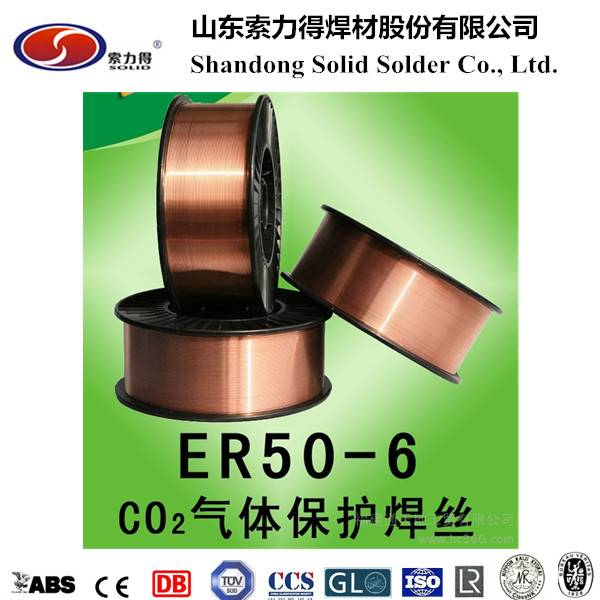 AWS ER70S-6/SG2 mig welding wire manufacture from Chinahigh quality 2000 employee