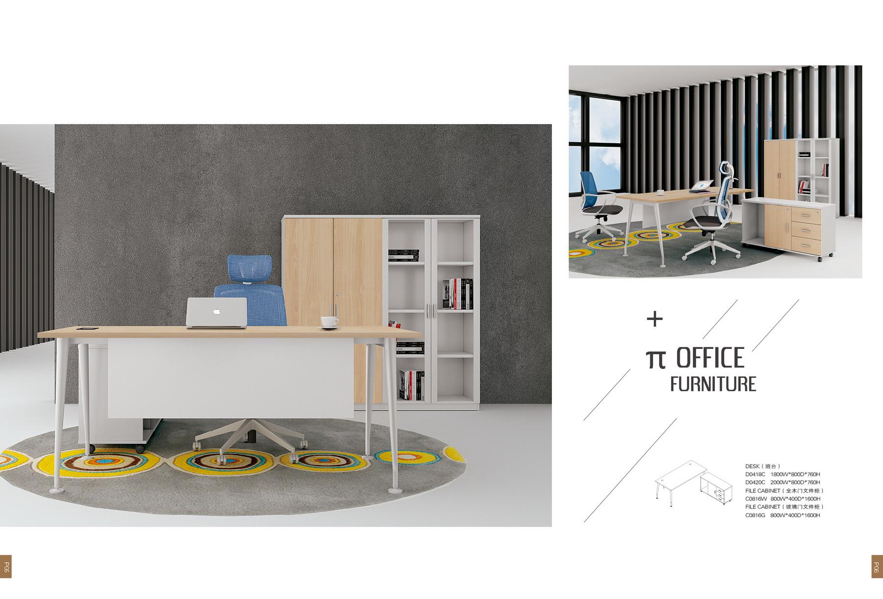 Pai Office Desk