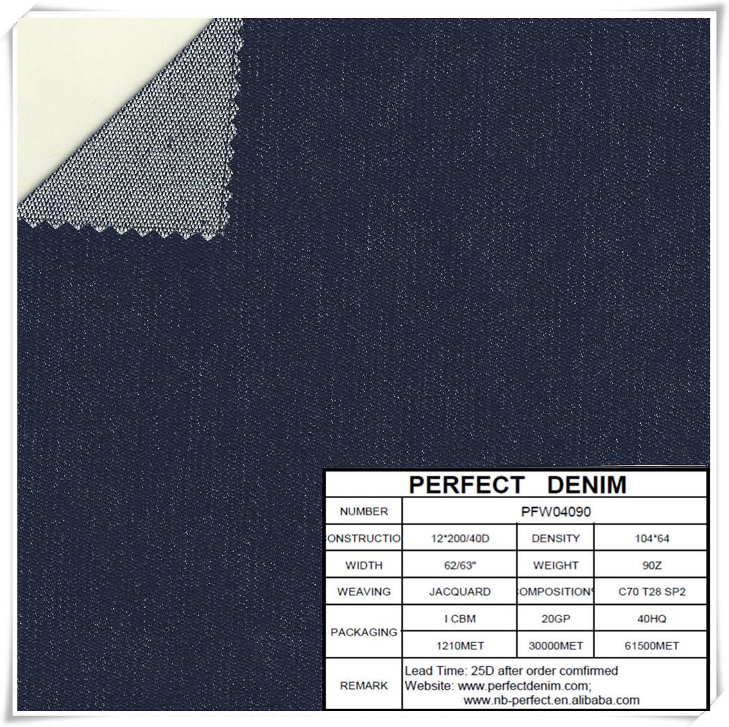 9oz cotton poly mixed stretch denim fabric