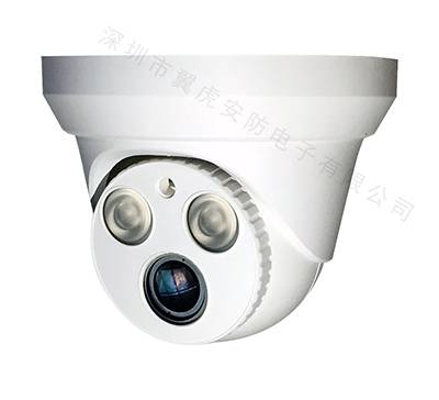 NEW HIKVISION   dome camera housing