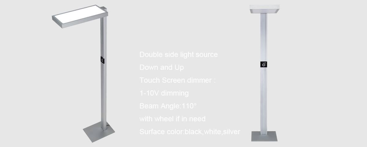 Floor light-60w