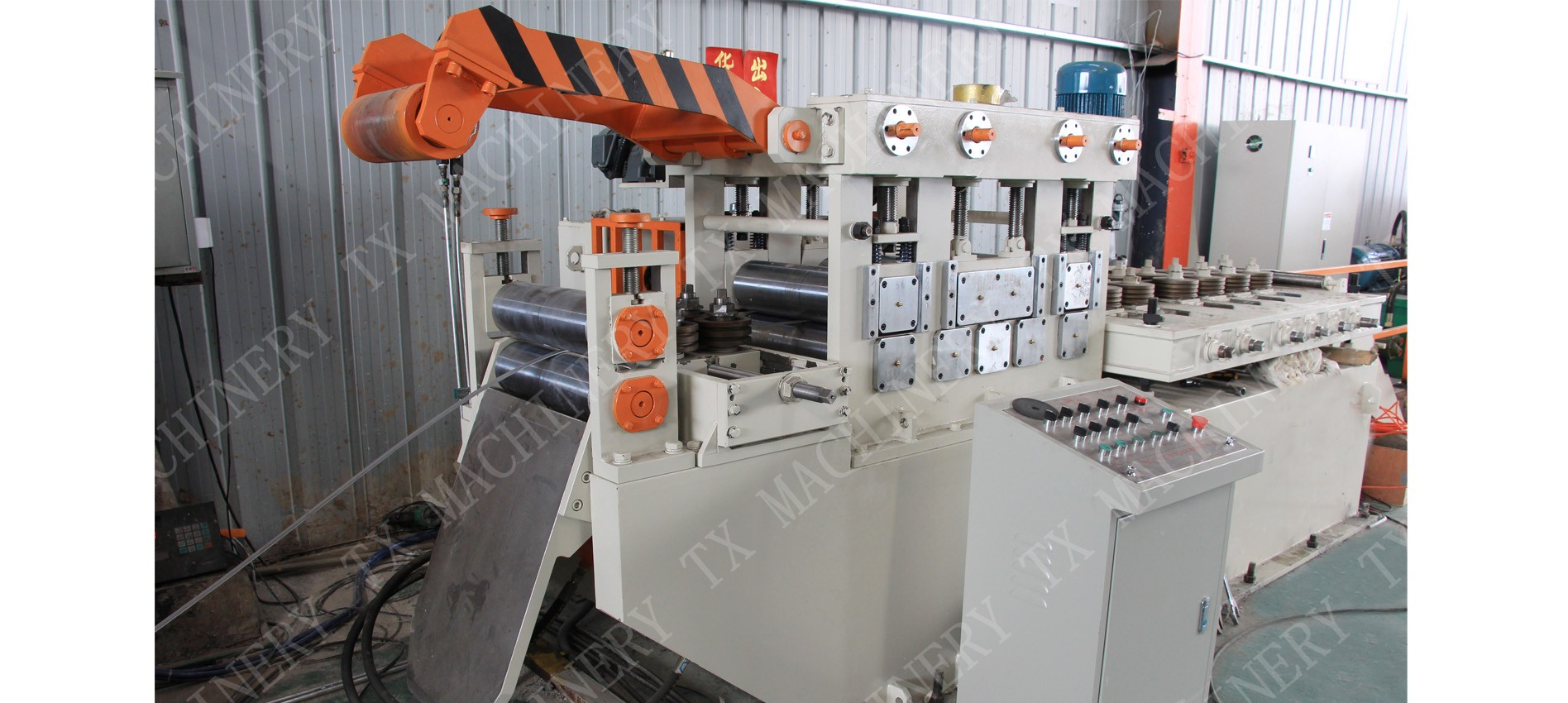 Metal Processing Machine With The Stainless Steel Sheet Coil Flat Bar Cut To Length And Leveling
