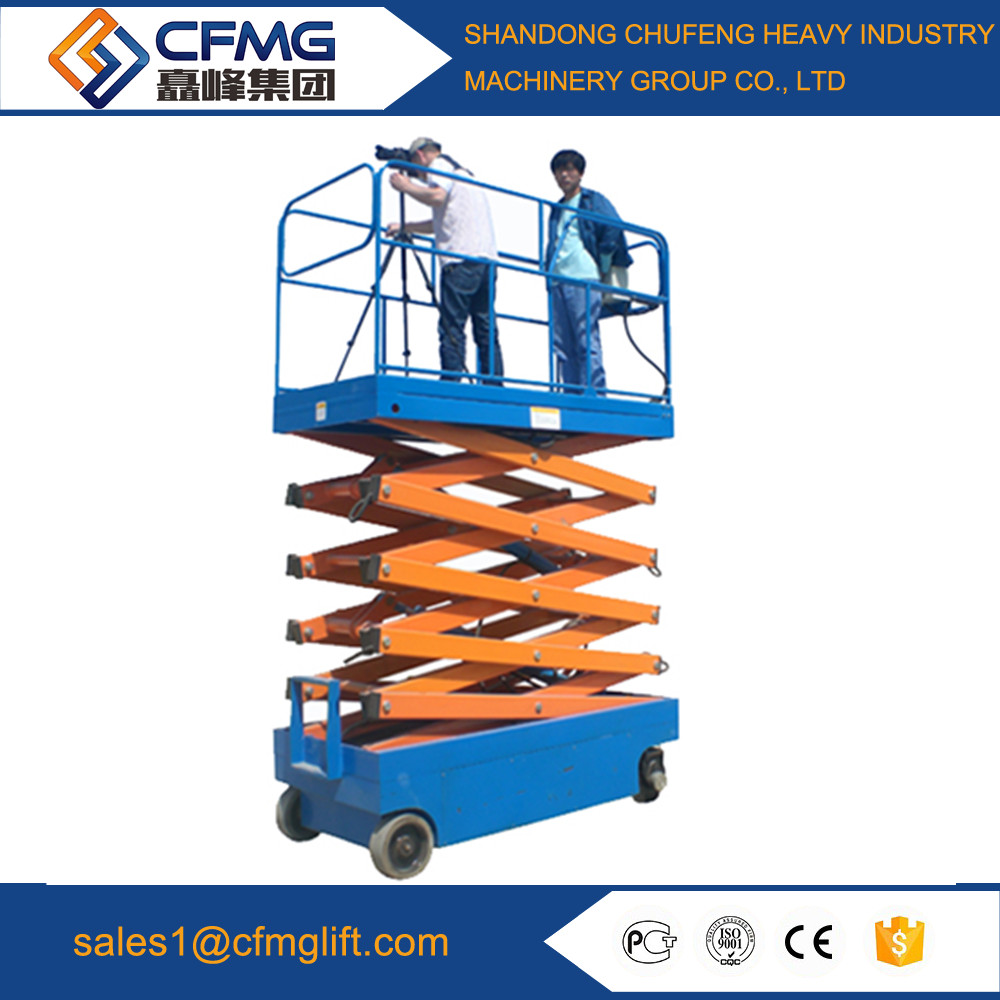High quality self-propelled Four Whheels Mobile Scissor Lift