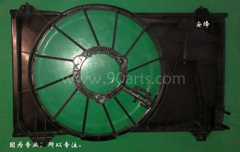 Car radiator hot plate welding equipment