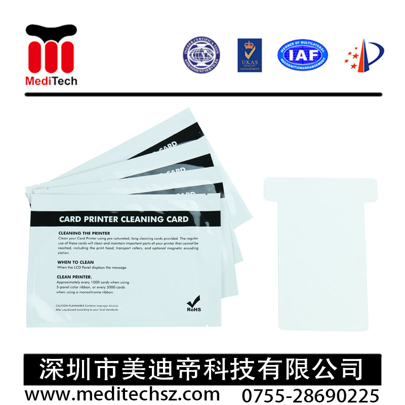 Check Scanner Cleaning Card