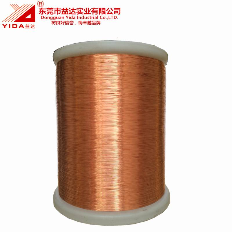 QA-1/1UEW Class 155 Copper Enameled Wire For Motor Winding Wire