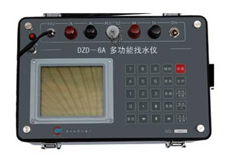 High Precision DZD-6A Water Detector