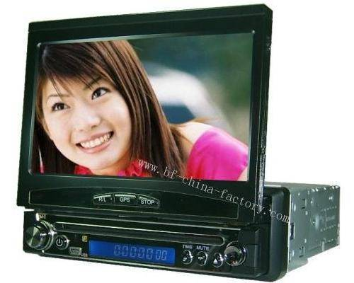 1 din car dvd player - wholesale 1 din car dvd player