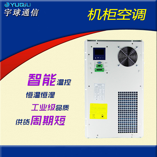 Communication cabinet air conditioners