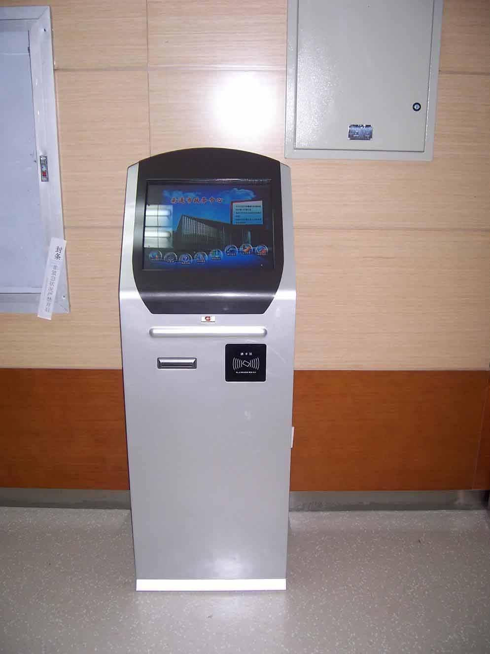 Kiosk Multimedia