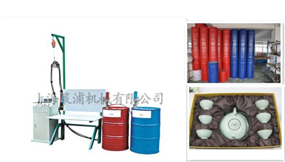 Ceramic Product Foam Packaging Machine