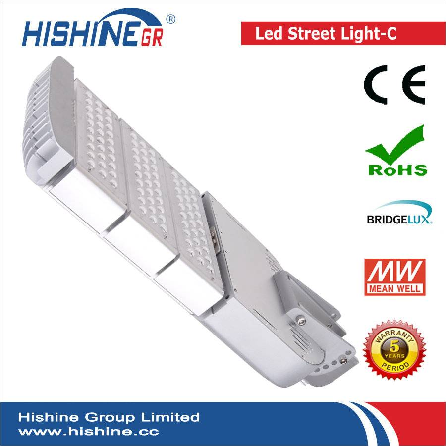 meanwell driver 5years warranty led street light