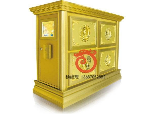 Intelligent columbarium controlled by columbarium