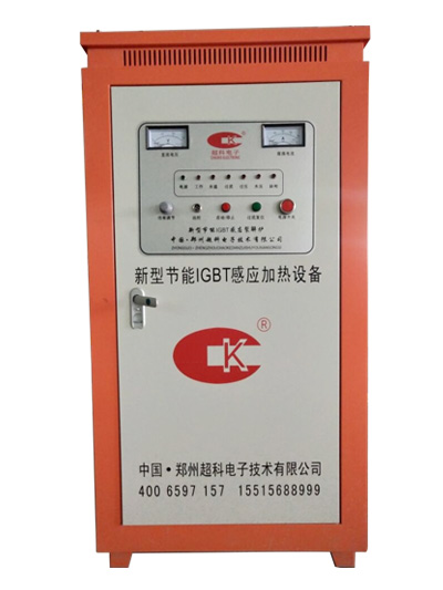 High frequency induction heating a machine for standard parts
