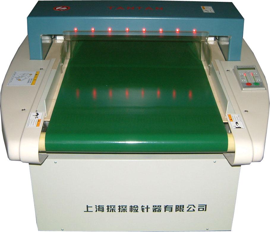 Auto-convey metal detector