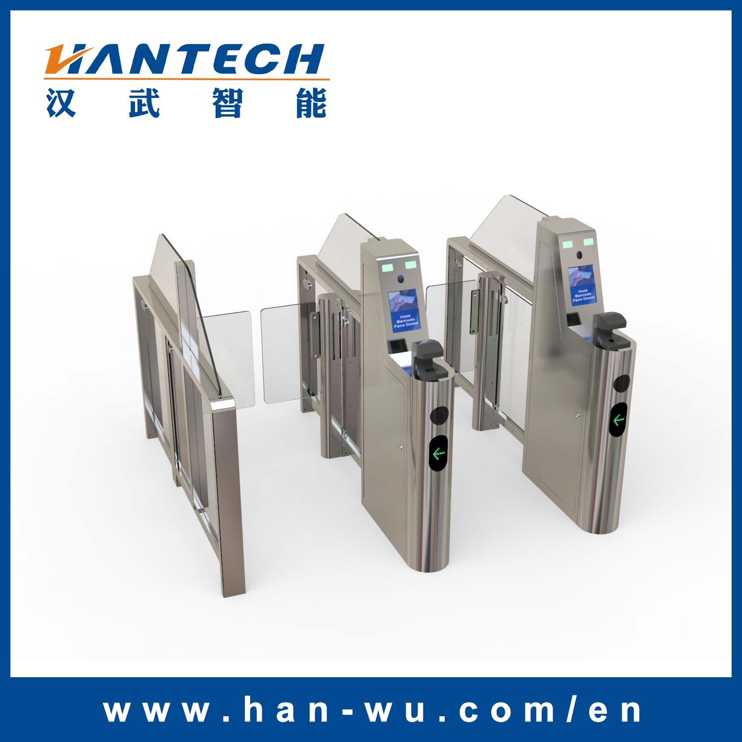 Security Airport Turnstile Gate