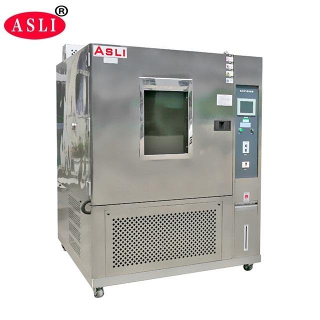 Manufacturer Xenon Lamp Chamber