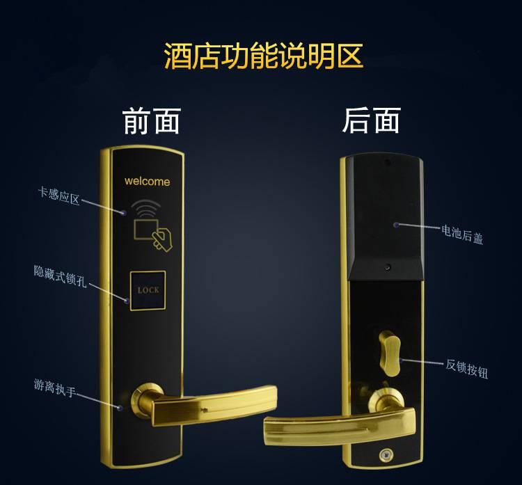 wholesale of RFID Hotel Door Locks hotel card key lock system