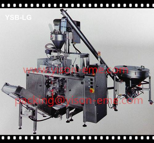 pre-made doypack filling sealing machine (with zipper or not zipper)