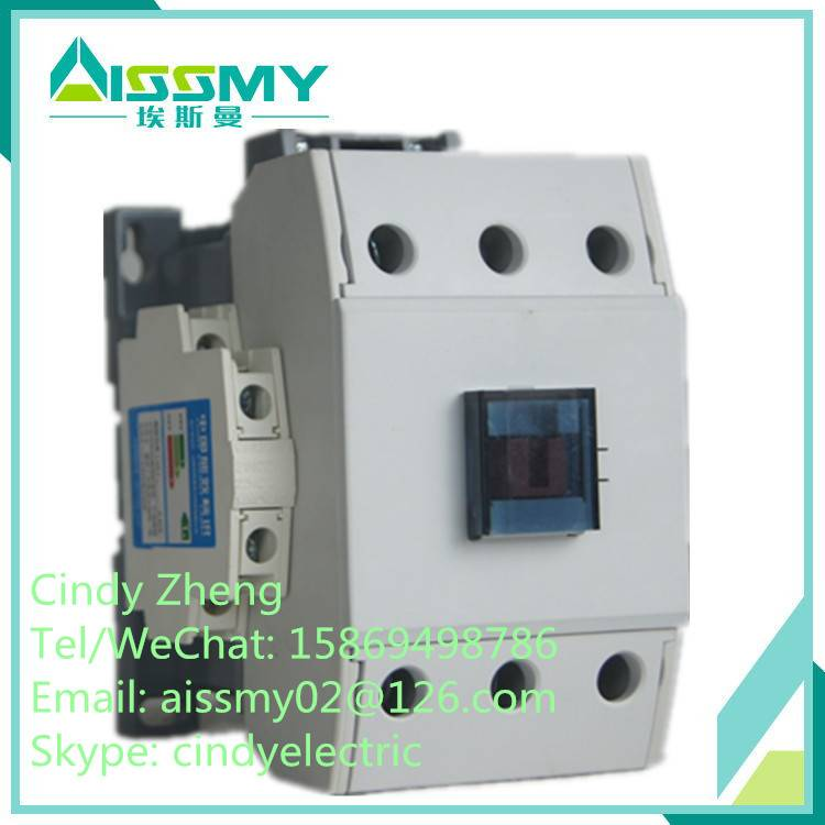 Intelligent anti-electricity shaking permanent magnetic contactor