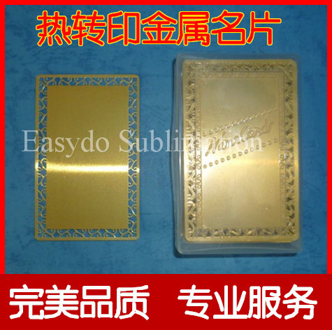 sublimation metal business card with coating