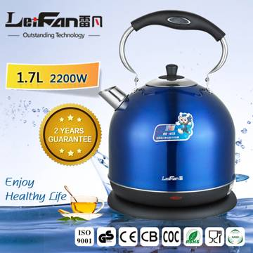 big size multifunction electric water kettle