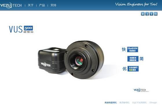 Driverless USB 5Mp Microscope Camera VUS500