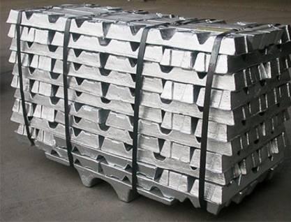 Aluminium ingots A7