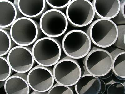 seamless stainless steel pipes tube