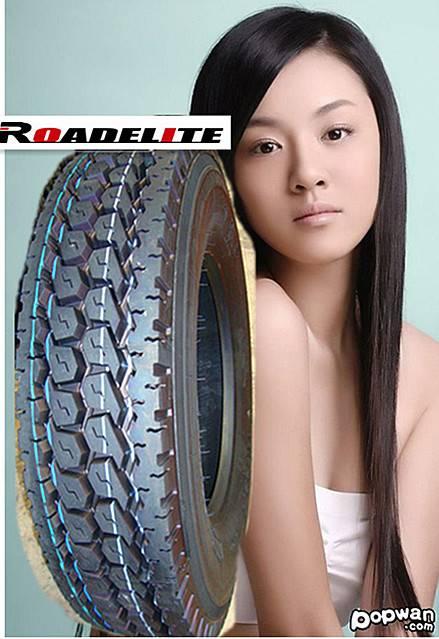 11R22.5 Radial Truck Tire
