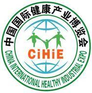 Raw space in 2015 19th China (autumn) Int'l Nutrition and Health Industry Expo