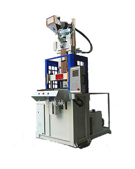vertical injection single sliding plastic molding machine JTT-550D