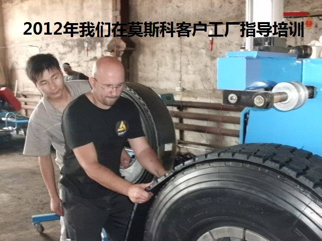 tire retreading equipment-Moscow customers