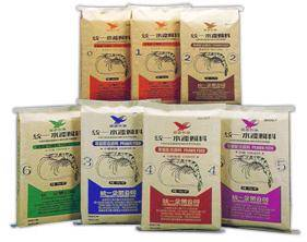 Ayu Feed (Sweetfish feed)