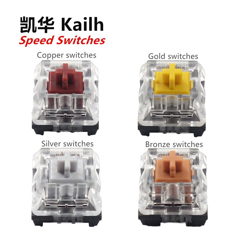 kailh speed switch mechanical keyboard switch
